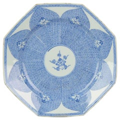 18th Century Qing Chinese Porcelain Plate Blue and White Octagonal Lotus Flower