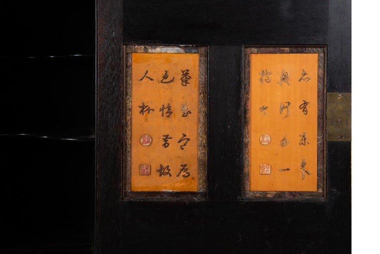 18th Century Satinwood Cabinet on Stand with Kangxi Period Panels For Sale 9