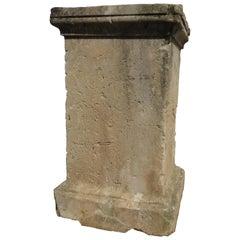 18th Century Solid French Limestone Stone Pedestal