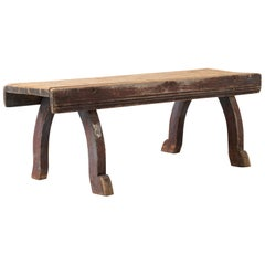 18th Century Swedish Rustic Folk Art Bench