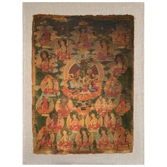 18th Century Tibetan Thangka Painting