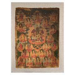 18th Century Tibetan Thangka Painting
