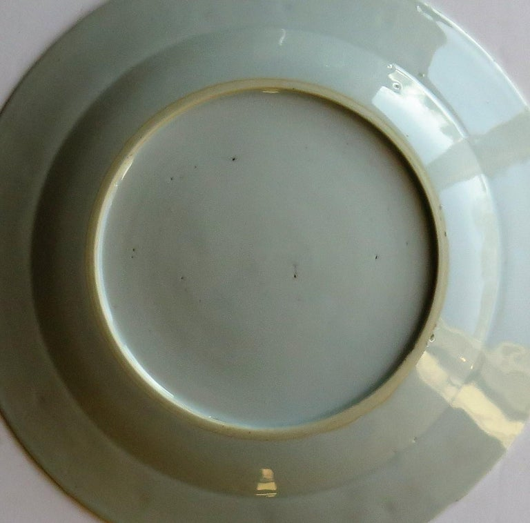 18th Century Chinese Porcelain Plate Blue and White Hand Painted, Qing For Sale 7