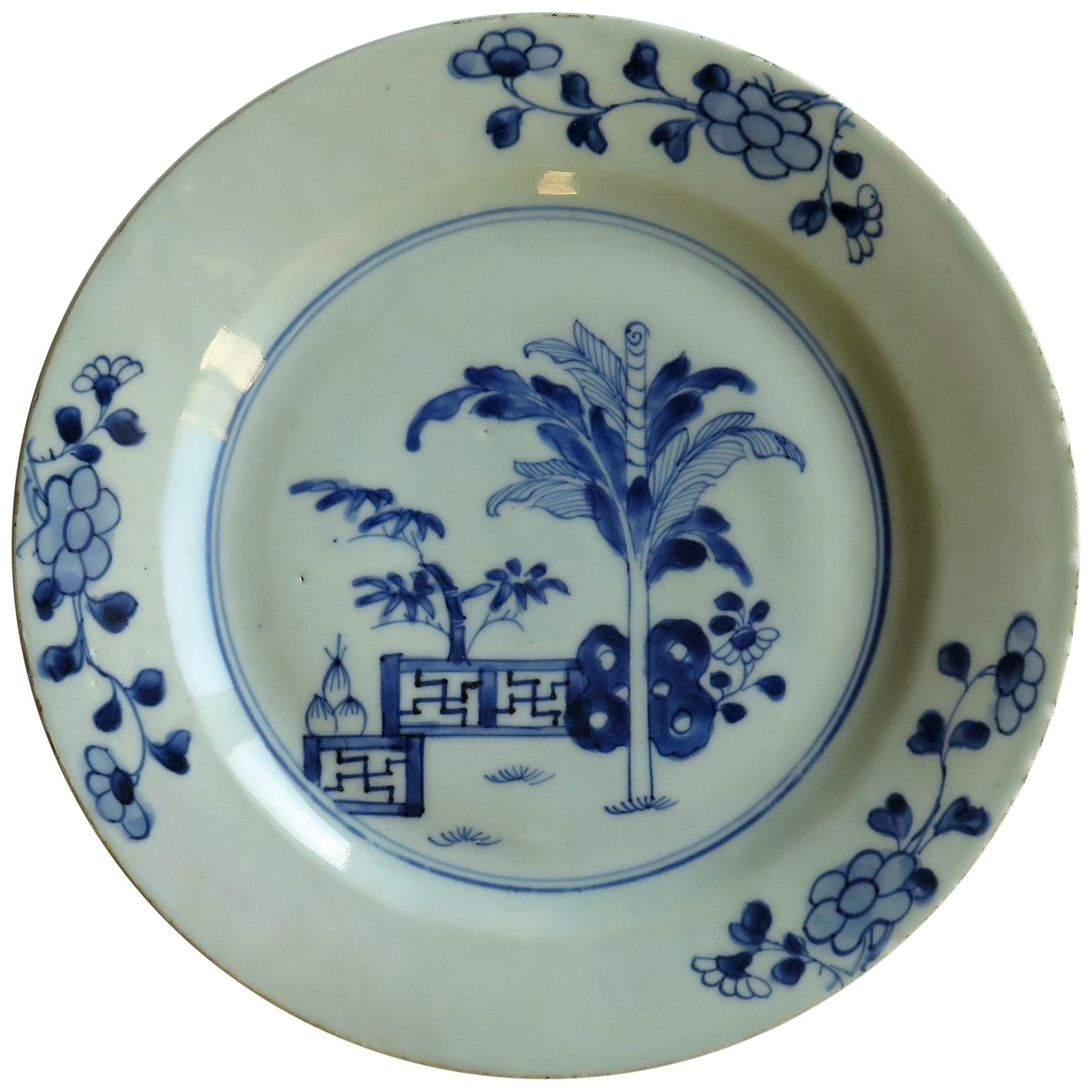 18th Century Chinese Porcelain Plate Blue and White Hand Painted, Qing