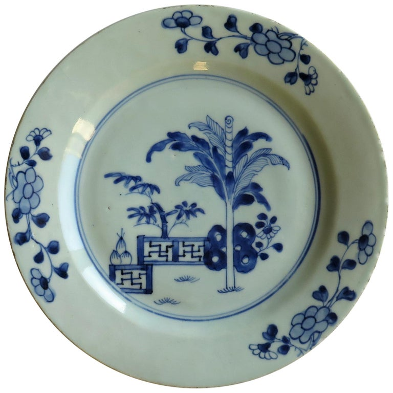18th Century Chinese Porcelain Plate Blue and White Hand Painted, Qing For Sale