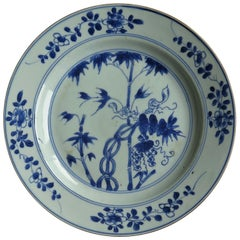 18thC Chinese Porcelain Plate Blue and White squirrels in Bamboo Qing circa 1730