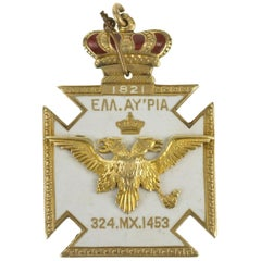 1912-1914 Greek Military Medal Enamel Gold Pendant
