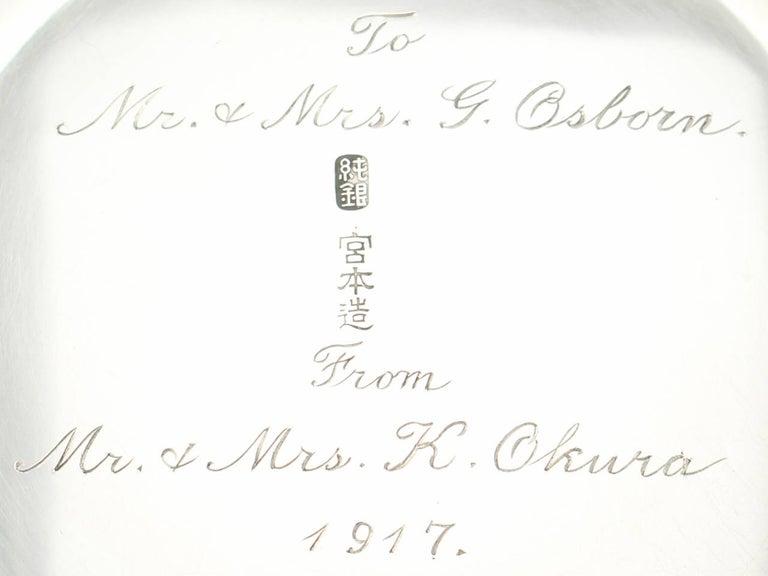 Antique 1917 Japanese Silver Presentation Bowl For Sale 1
