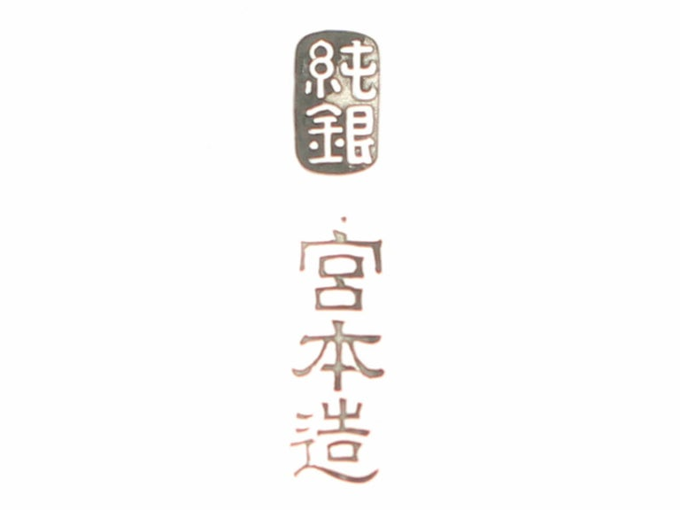 Antique 1917 Japanese Silver Presentation Bowl For Sale 2