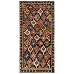 1920s Caucasian Colorful Geometric Handmade Wool Rug