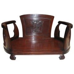 1920s Chinese Chair Used to Create Dog Bed
