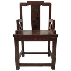 1920s Chinese Scarlet Painted Lacquered Armchair
