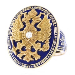 Imperial Russian 14k Signet Ring c1920s