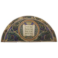 1926 Polychrome Judaic Arched Terracotta Doorway Piece from Phila Synagogue