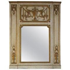 1931 NYC Waldorf Astoria Hotel Urn Motif Carved Wooden Over Mantel Mirror
