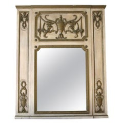 1931 NYC Waldorf Astoria Hotel Wood Over Mantel Mirror with Urn Motif