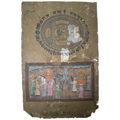 1950s Indian Mughal Paper Drawing of a Hunting Party on Antique Court Fee Stamp