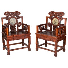 1950s Pair of Chinese Chairs with Inset Round Stone in Back Rest