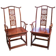 1950s Pair of Chinese Oriental Bamboo Armchairs