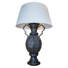 1950s Turkish Vase Shaped Metal Table Lamp w/ Islamic Geometric Ornamentation