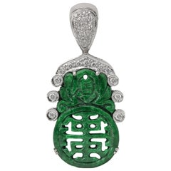 1960s 0.50 Carat Diamond and Scarab Jade Pendant 18 Karat White Gold
