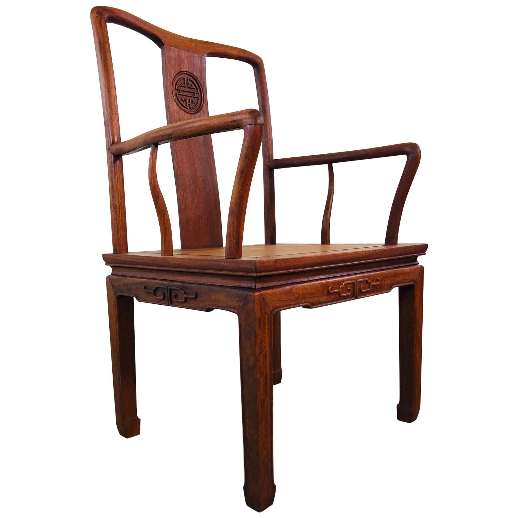 1960s Asian-Style Hand Carved Armchair