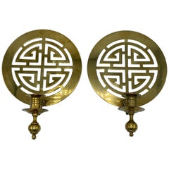 1960s Brass Chinoiserie Symbols Candlestick Wall Sconces, Pair