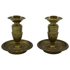 1960s Italian Brass Candlesticks, Pair