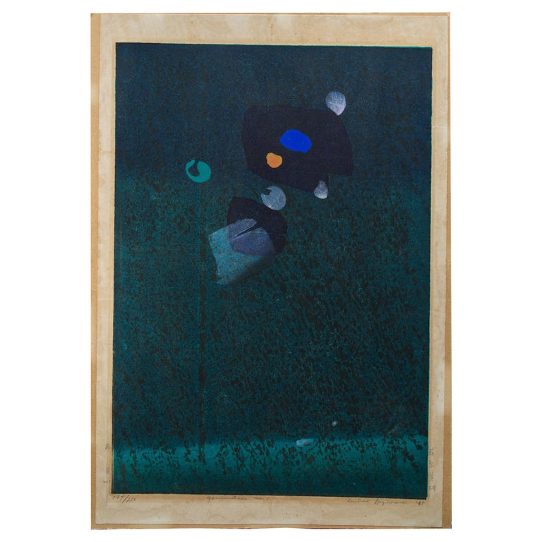 1960s Japanese Woodblock Abstract Hideo Hagiwara Germination Nº 5 1965 187/210 For Sale