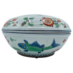 1960s Porcelain Lidded Bowl with Chinoiserie Fish Motif