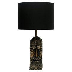 1960s Royal Kings Head Sculptural Cold Cast Bronze Table Lamp Art