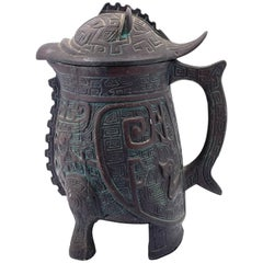 1960's Shiang Dynasty Bronzed Chinese Owl Pitcher by Getz Bros