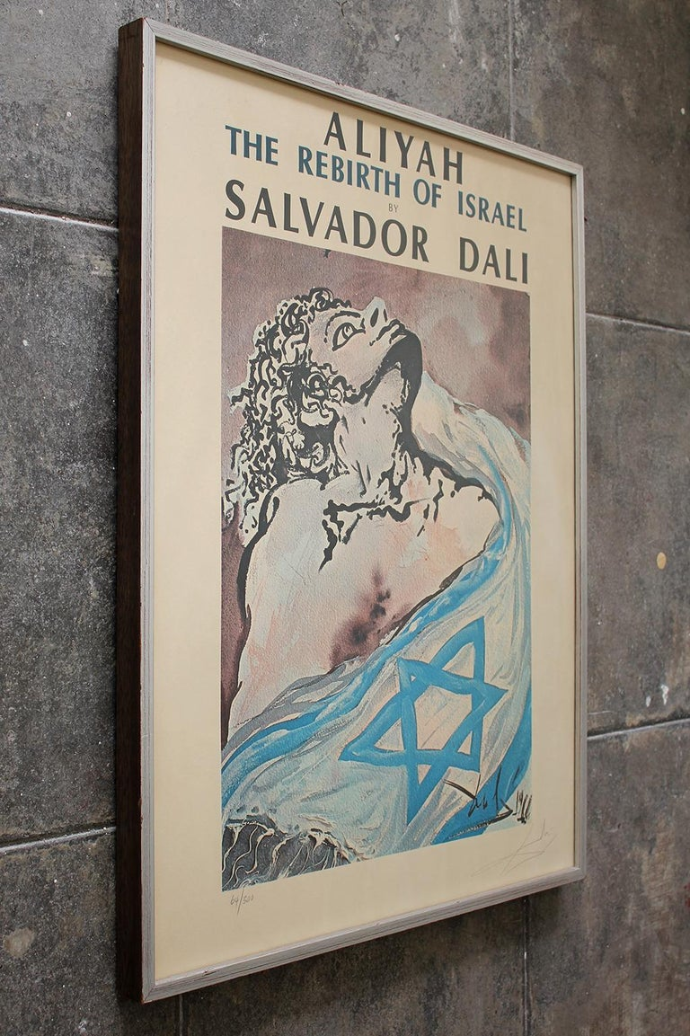 1968 Salvador Dali Hand Signed & Numbered Aliyah The Birth of Israel Lithograph In Excellent Condition For Sale In San Diego, CA