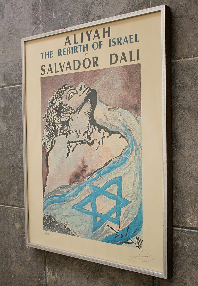 20th Century 1968 Salvador Dali Hand Signed & Numbered Aliyah The Birth of Israel Lithograph For Sale