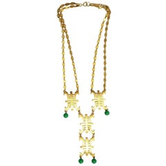 1970s Castlecliff Asian Inspired Jade Colored glass Beads and Gold Tone Necklace