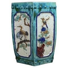 1970s Glazed Ceramic Garden Stool