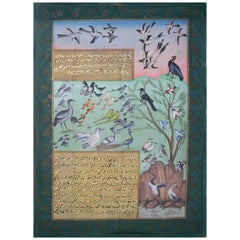 """1970s Jaime Parlade Designer Hand Painting """"Birds on tree"""" Oil on Canvas"""