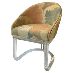 1970s Lucite Swivel Chair
