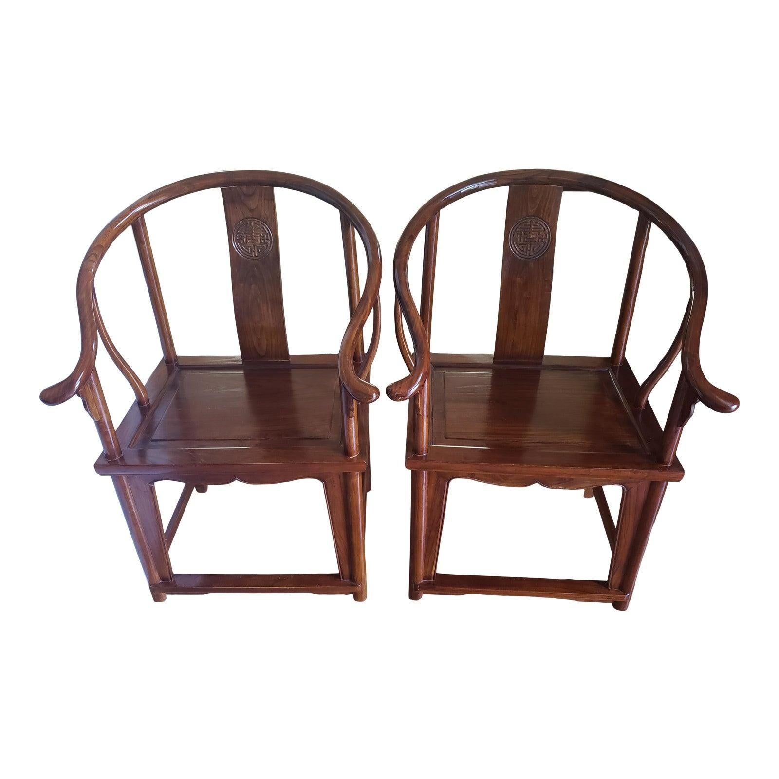 1970s Ming Style Rosewood Horseshoe Chairs