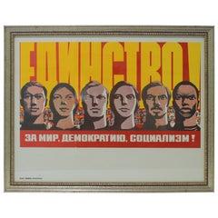 1970s Soviet Union Propaganda Poster