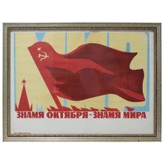 1970s Soviet Union Poster