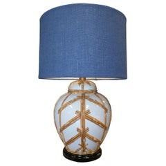 1970s Spanish Terracotta Glazed Ceramic Table Lamp w/ Bamboo Relief Decoration