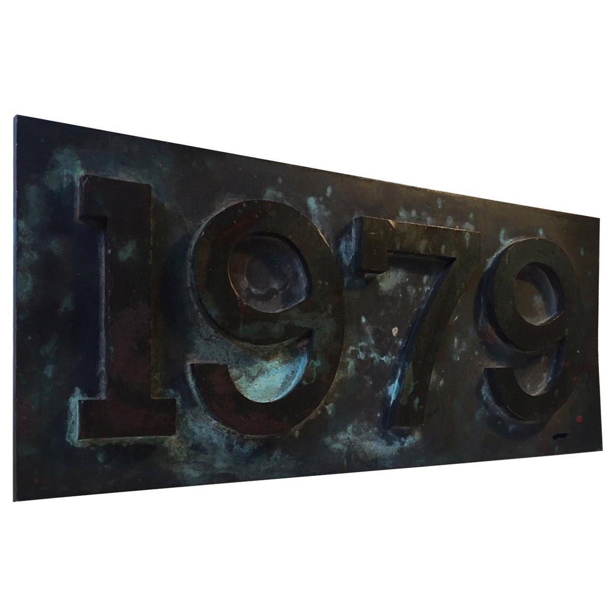 1979, Old Danish Train Bronze Sign
