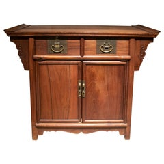 1980s Asian Two Drawer & Two Door Mahogany Console Table w/ Bronze Handles