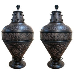 1980s Pair of Syrian Metal Table Lamps with Islamic Ornamental Decoration