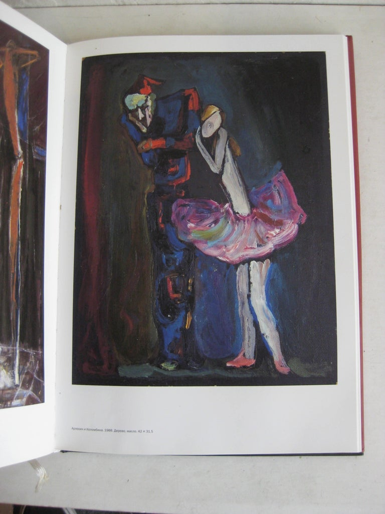 1988 Moisey Moses Alexandrovich Feigin Russian Listed Artist Cubist Oil Painting For Sale 10