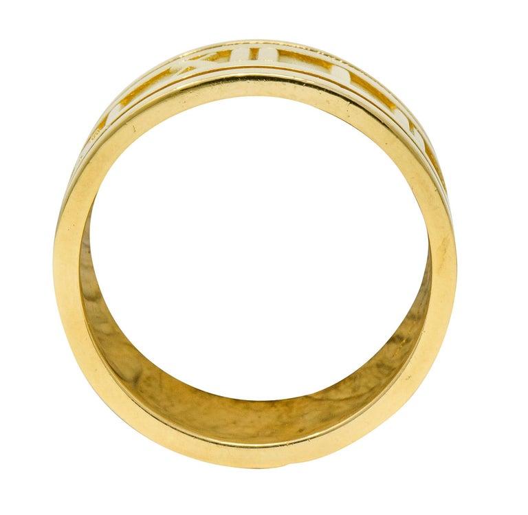 1995 Tiffany & Co. 18 Karat Yellow Gold Unisex Atlas Band Ring 2