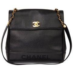 1996 Chanel Black Caviar Leather Vintage Classic Shoulder  Bag