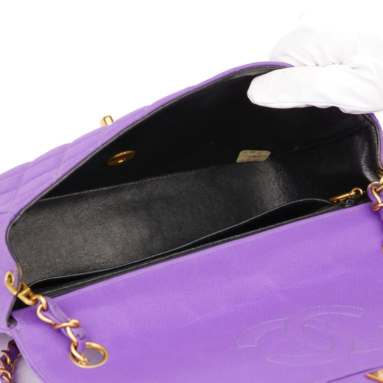 1996 Chanel Purple Quilted Nylon Fabric Vintage Classic Single Flap Bag For Sale 7