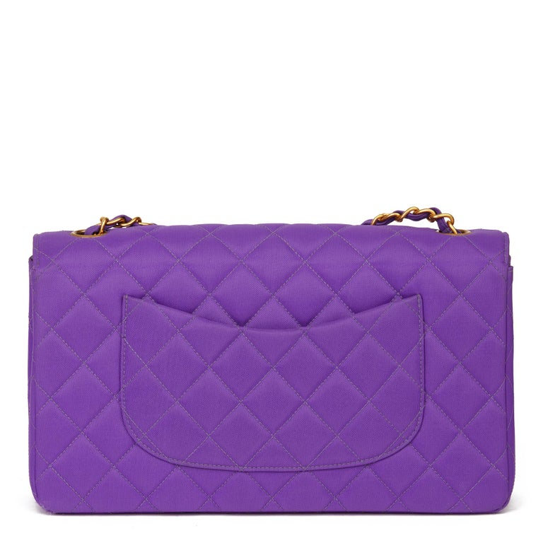 1996 Chanel Purple Quilted Nylon Fabric Vintage Classic Single Flap Bag For Sale 1